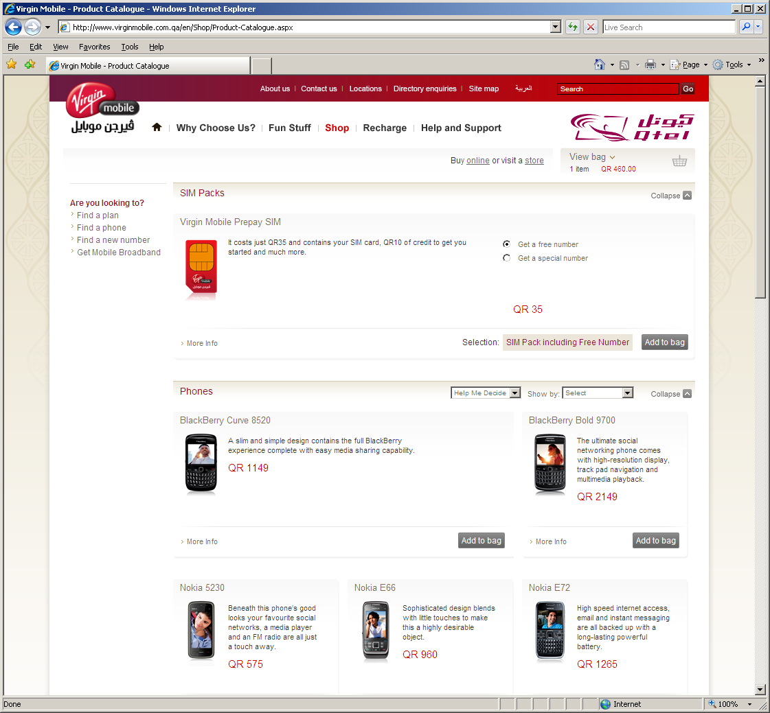 Priocept » Virgin Mobile Qatar: E-Commerce Platform using